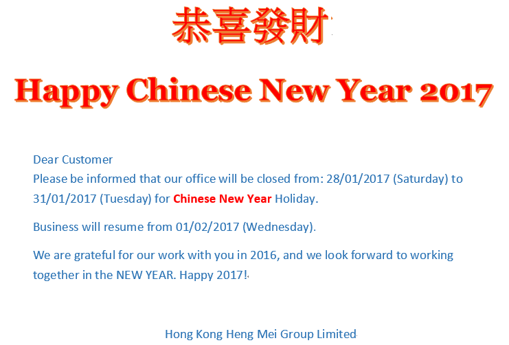Heng Mei Group Greeting